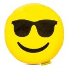 Játék: HappyFace - Emoji Párna - Szemcsis