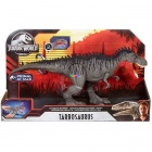 Jurassic World - Tarbosaurus
